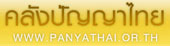 panyathai.or.th