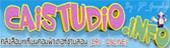 caistudio.info