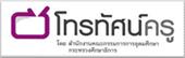 thaiteachers.tv